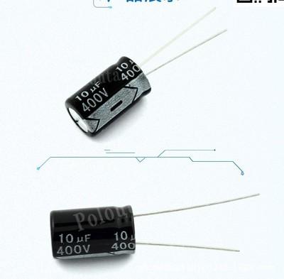 充电器电源用铝电解电容 400V10UF 400V3.3UF 400V8UF 10*13