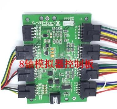 控制器模拟器控制板USB模拟器操纵杆24路开关量支持8轴霍尔摇杆