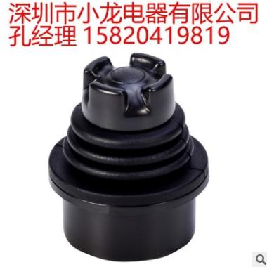 厂家直销进口霍尔摇杆传感器航模摇杆控制器模块工业操纵杆总承