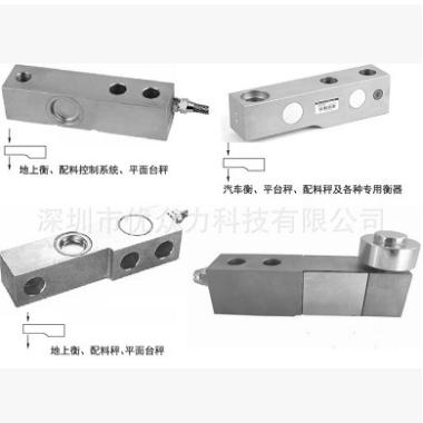 ZSKB-ASS柱式称重模块