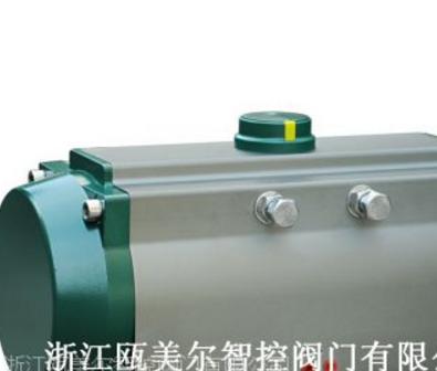 供应AT气动执行器|双作用气缸|齿轮齿条式|压铸铝合金材质