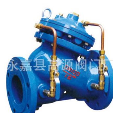 厂家供应多功能水泵控制阀 优质货物 现货提供
