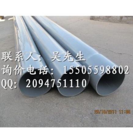 外径250mm,10公斤压力PVC-U埋地输水管生产厂家