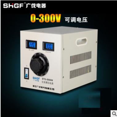 5KW调压器 数显调压器 单相调压器 5KW 0-300V可调 STG-5KVA