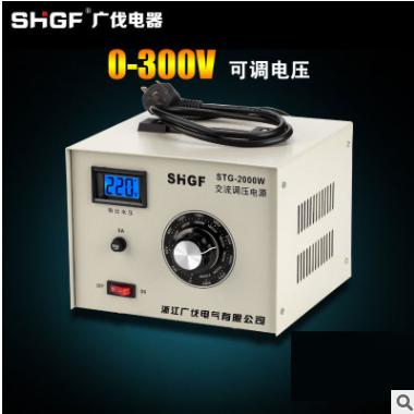 新款调压器 单相调压器2KW 数显调压器 2000VA 0-300V