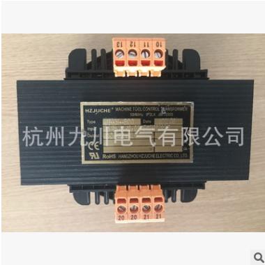 杭州九川 机床控制变压器 隔离变压器 九川控制变压器 JBK5-630VA