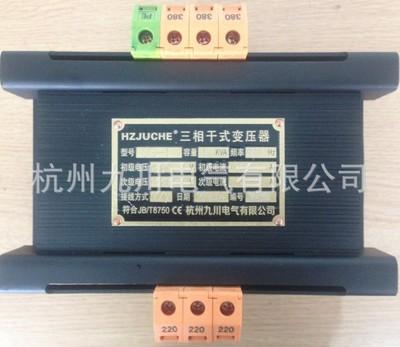 杭州九川 机床控制变压器 隔离变压器 九川控制变压器 SG-1KVA