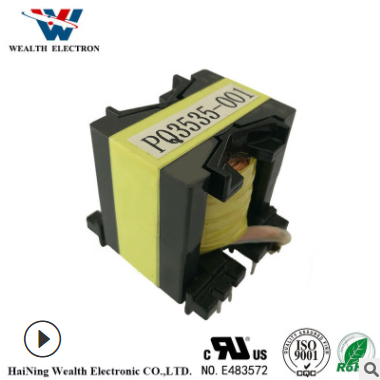 UL认证高频LED电源变压器PQ3535-001环形变压器厂家直销来样定制