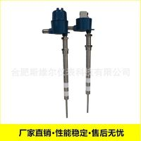 SD52高温型射频导纳料位开关 射频导纳料位控制器 厂家现货直销