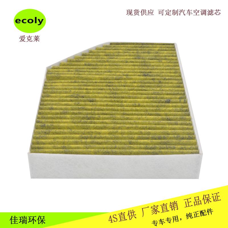 C180L/C200L/C260L/16款GLC级空调格