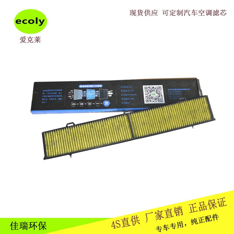 宝马3系E90 91 92 93 1系E81 E87 X1