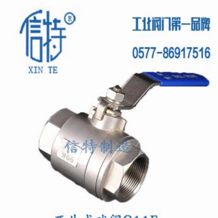 温州不锈钢手动直通式丝扣两片式球阀Q11F-2.5MPA 信特制造