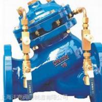 供应JD745X型PN10~PN25 多功能水泵控制阀
