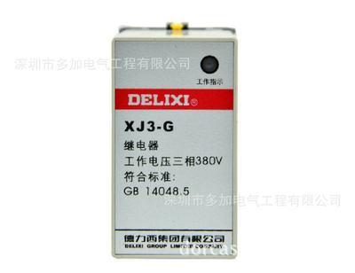 批发德力西正品 相序和断序保护继电器 XJ3-2 断相保护
