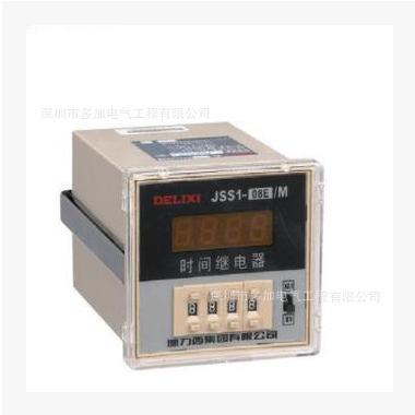 批发正品德力西数显式时间继电器 JSS1系列 时间继电器