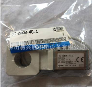 原装现货SMC压力开关3C-IS10M-40-A 有触点型舌簧开关式压力控制