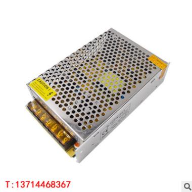 S-100-12开关电源12V8.3原装正品