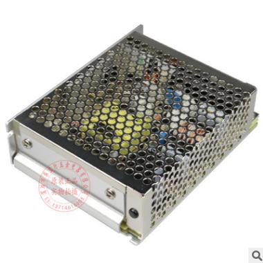 供应原装正品台湾明纬开关电源NES-50-24 50W 24V 2.2A 批发销售