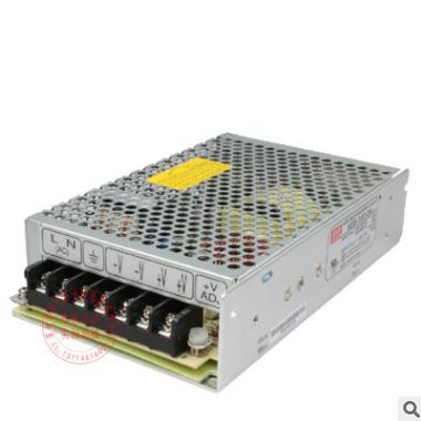 供应原装正品台湾明纬开关电源NES-100-24 100W 24V 4.5A假一赔十