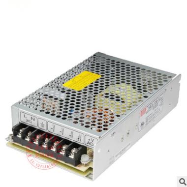 供应明纬开关电源NES-100-12 100W 12V 8.5A交直流电源 原装正品