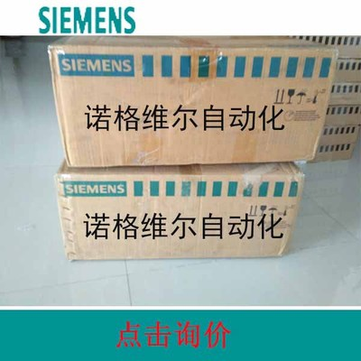 6SY7010-0AB56 西门子备件 6SY7010 0AB56