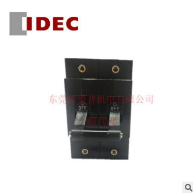 IDEC和泉原装 高灵敏度断路器 NRBM2111F-10AAA 和泉断路器原装