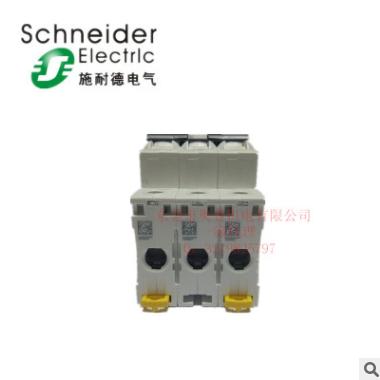 Schneider/施耐德断路器 IC65N 3P C60A 10A 16A 20A 25A 32A原装