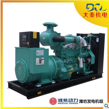 50KW潍坊柴油发电机组 ZH4105ZD发电机出售 厂家直销潍柴发电机组