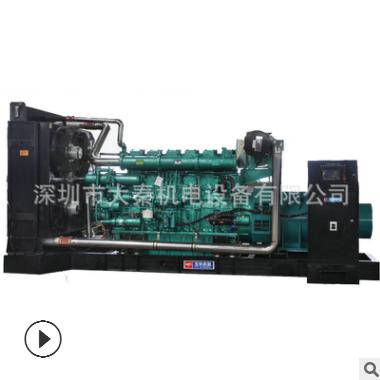 生产供应80KW玉柴发电机组 全新玉柴发电机组
