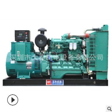 厂家供应600KW玉柴发电机组 二手玉柴发电机组
