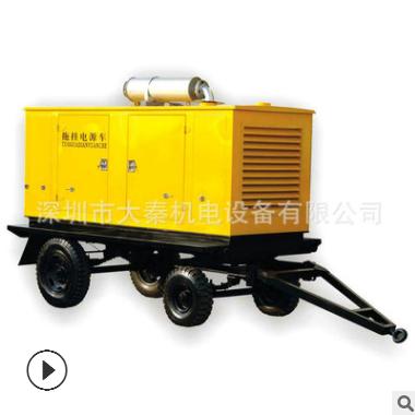 厂家生产潍柴50KW拖车移动发电机 潍柴柴油发电机组