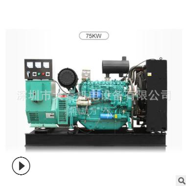 长期提供150kw潍柴发电机组 潍柴发电机组出售