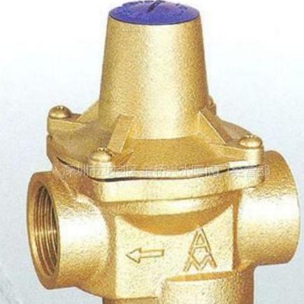 供应铜减压阀