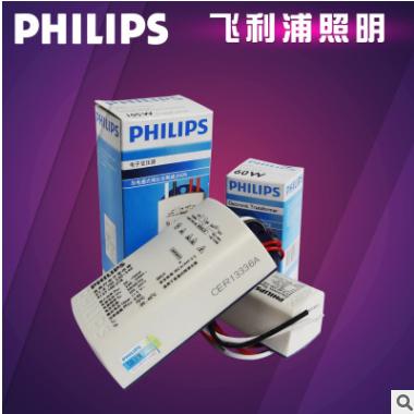 PHILIPS/飞利浦电子变压器 ET-E可调光卤素灯配套60W正品