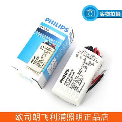 飞利浦高频电子变压器 ET-E 60W可调光220转12v卤素灯配套精品
