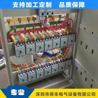 厂家直销 配电柜开关柜 防爆开关柜 三相低压开关柜
