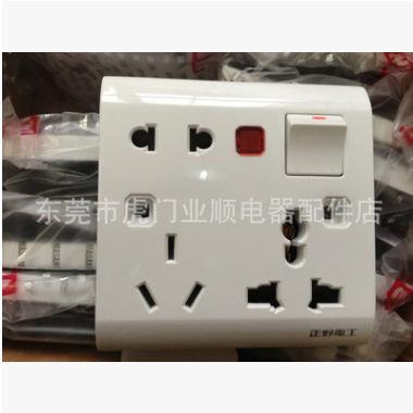 正野B3墙壁电源暗装开关插座大板面板86型五孔多功能八孔插座
