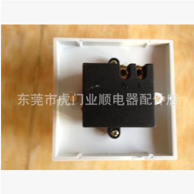 欧电尔面板开关墙壁开关调速开关 220V风扇调速开关家装工程专用