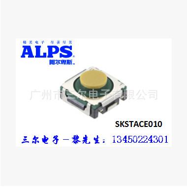 现货代理日本ALPS品牌贴片轻触开关:SKSTACE010