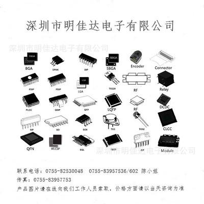 EEFSX0D331XE 表面贴装型导电性高分子铝电容器