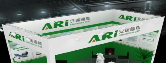 2019 上海首届赛和轴承网进出口轴承及轴承装备展览会