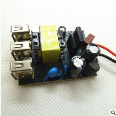 USB 排插座线路板 5V3.1A 全兼容3口侧插 USB充电板