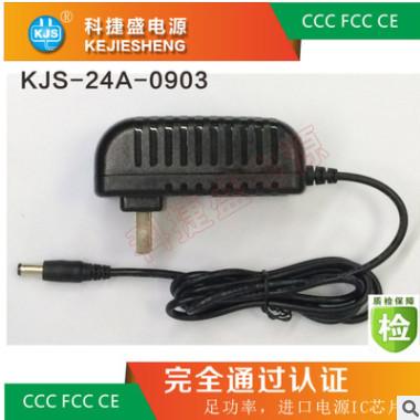 供应12V 2A低音炮 小音响 小家电仪器专用适配器 美容仪器电源