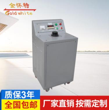 生产供应 油浸式大电流发生器 温升大电流发生器