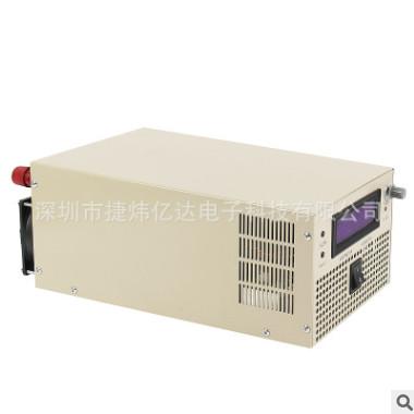 厂家直销2500W大功率直流电源 数控安防监控电源 24V100A开关电源