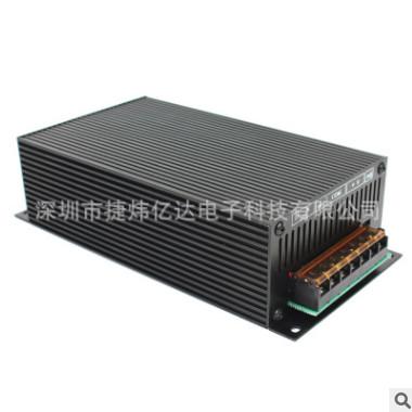 电源厂家直销JW-480-24开关电源 24V20A电源适配器 可调LED电源