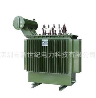 惠州315KVA油浸式变压器10KV级S11-M系列全密封电力变压器