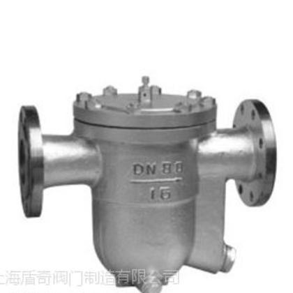 上海盾奇阀门--CS41H自动自由浮球式疏水阀