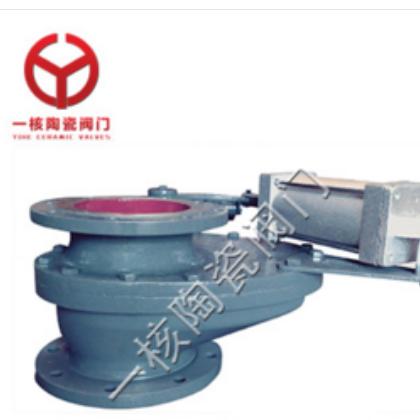 BZ643TC摆动式陶瓷摆动式旋转阀 盘阀 一核陶瓷阀门