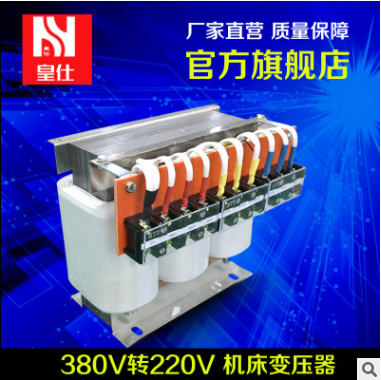三相 进口机器专用变压器 龙门铣钻孔机变压器
